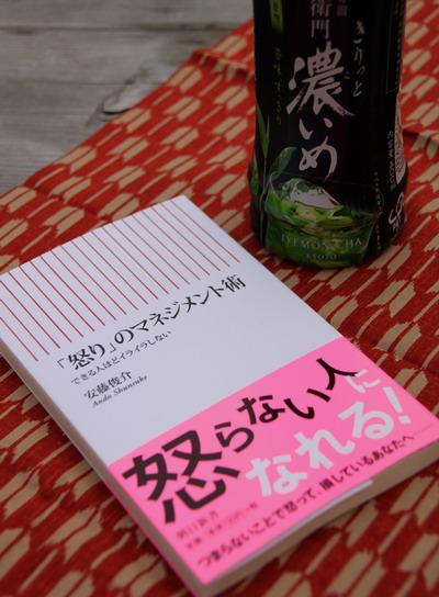 20111105takaosan-011.jpg