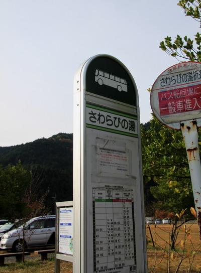 20111127bounoori-001.jpg