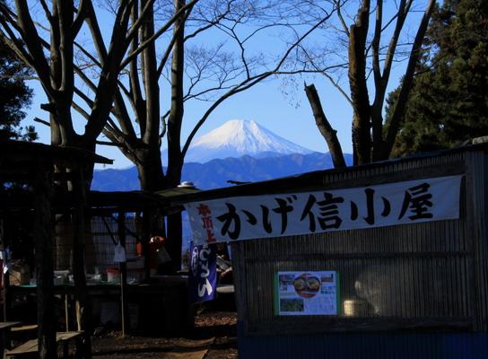 20111221kagenobu-008.jpg