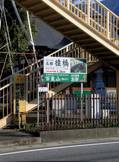 20120401momokurayama-001.JPG