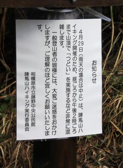 20120418kagenobu-007.jpg