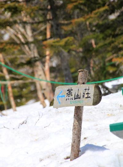 20120429tubakuro-015.jpg