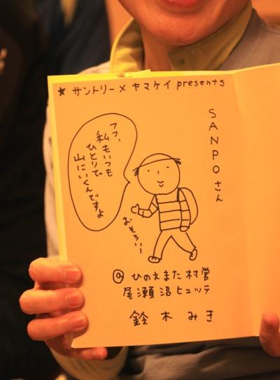 20120626sanpo-001.jpg