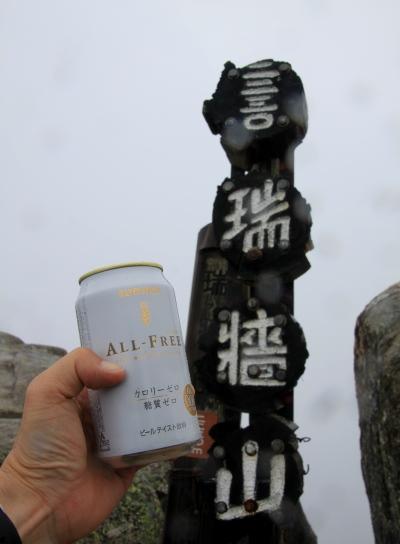 20120713mizugaki-012.jpg