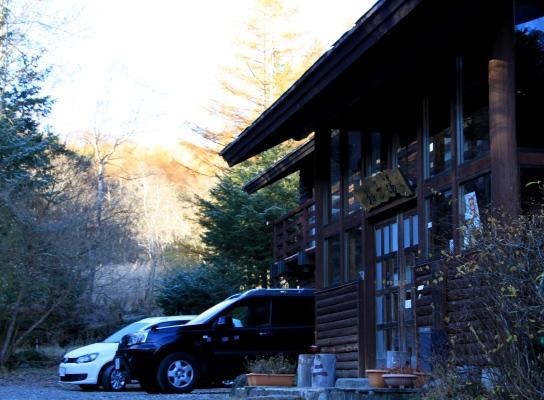 20121103shirakoma-001.jpg