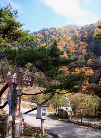 20131101tubakuro-001.jpg