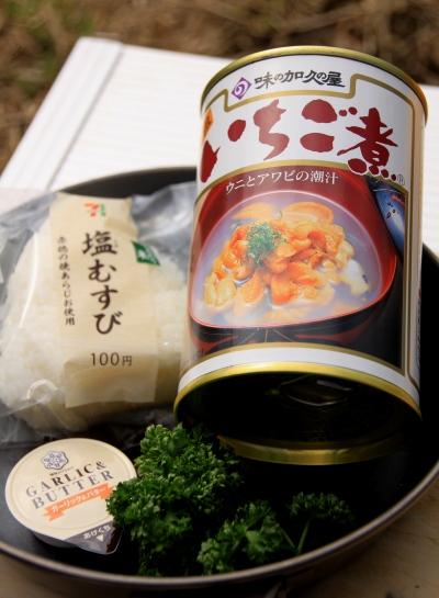 20140319ichigoni-000.jpg