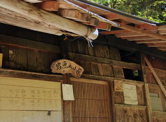 20141018tokugotoge-011.jpg