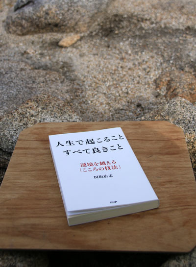 20151006kisokoma-026.jpg