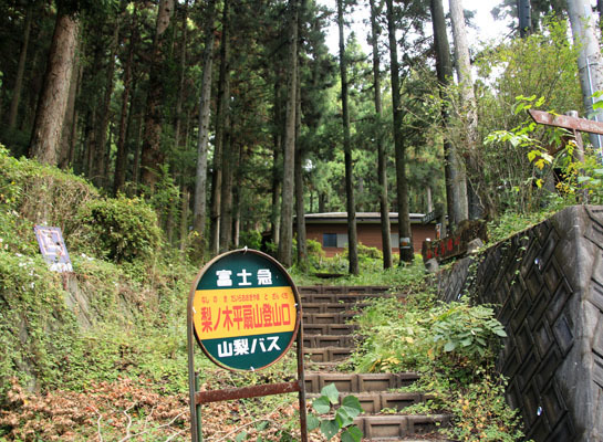 20151018ogiyama-004.jpg