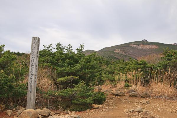 20171102adatarayama-010.jpg