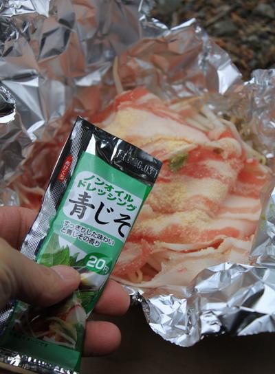 butamoyashi20110205-003.jpg
