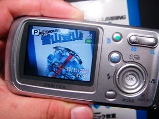 dejikame20061017-002.JPG