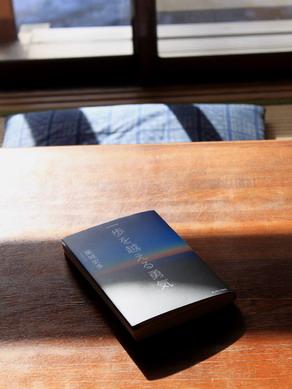 inakoyu20100305-002.jpg