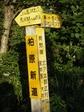 kashimayari20070922-101.JPG