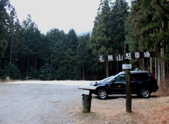 kenashi20110129-001.jpg