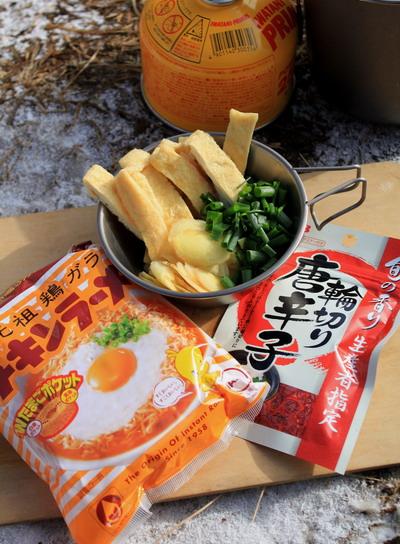 kenashi20110129-018.jpg