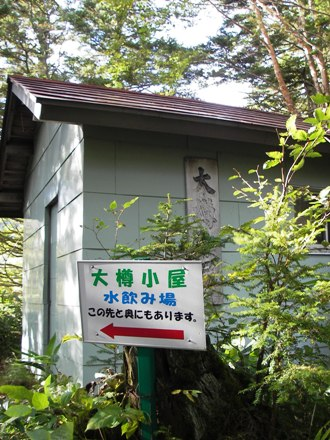 kisokoma20080930-007.JPG