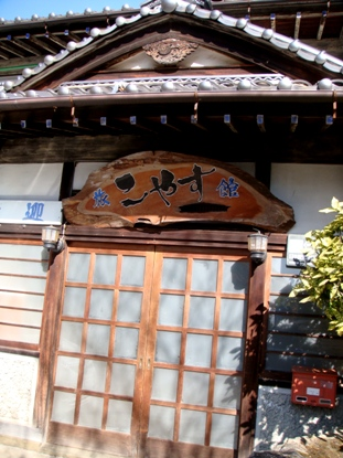 kobushi20081123-007.JPG