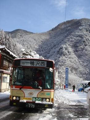 kumotori20080210-001.JPG