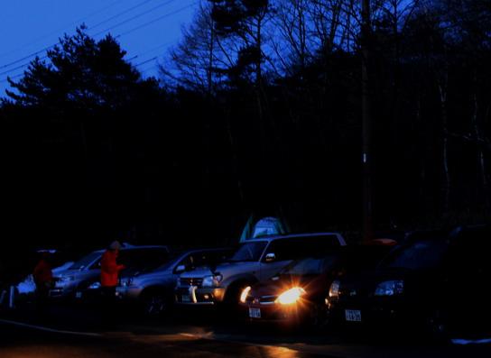 mitugashira20110305-001.jpg