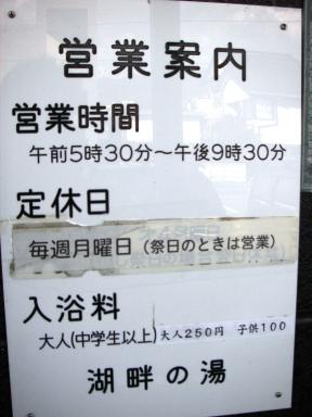 omiyage20061111-003.JPG