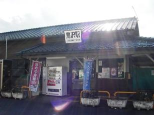 oogiyama20061210-001.JPG