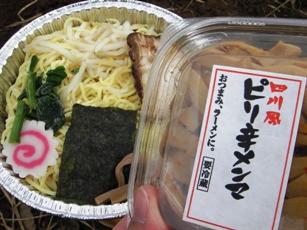 oogiyama20061210-009.JPG