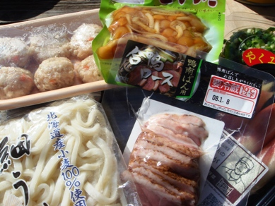 ooyama20080102-011.JPG