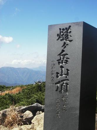 oze20081004-014.JPG
