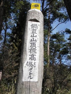 rokko20070317-110.JPG