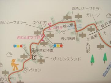 rokko20070317-113.JPG