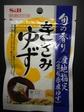 senjyomeshi20060930-000.JPG