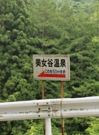 sokozawa20100714-015.jpg