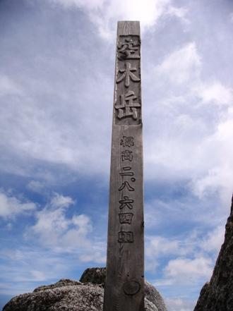 utuki20080723-011.JPG