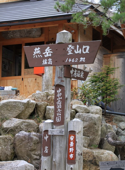20110503tubakuro-003.jpg