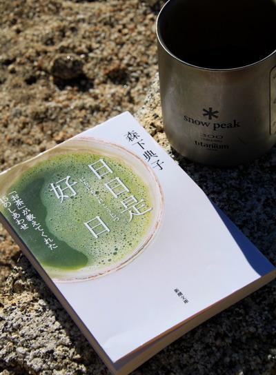 20110924tenba-002.jpg