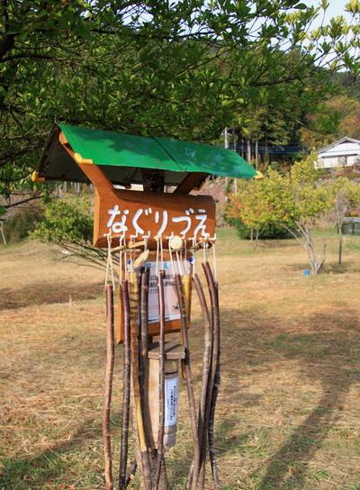 20111127bounoori-002.jpg
