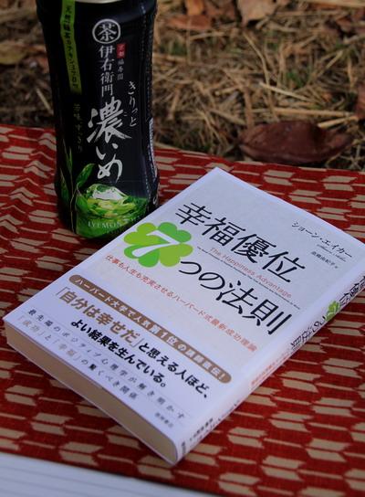 20111127bounoori-019.jpg