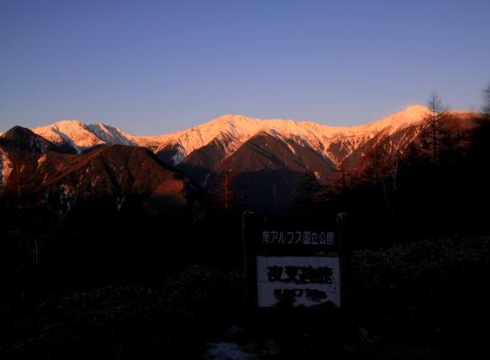 20111223houou-002.JPG