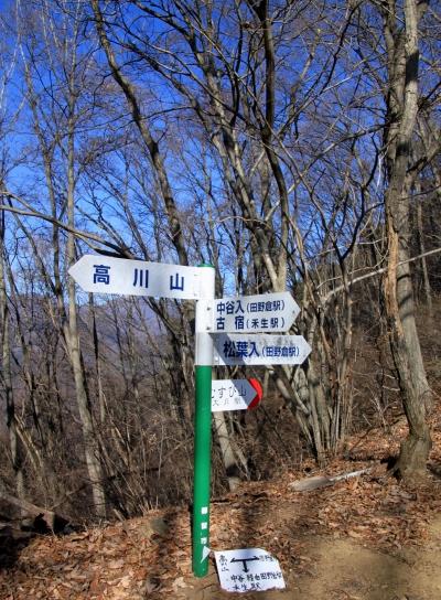 20120103takakawa-014.JPG