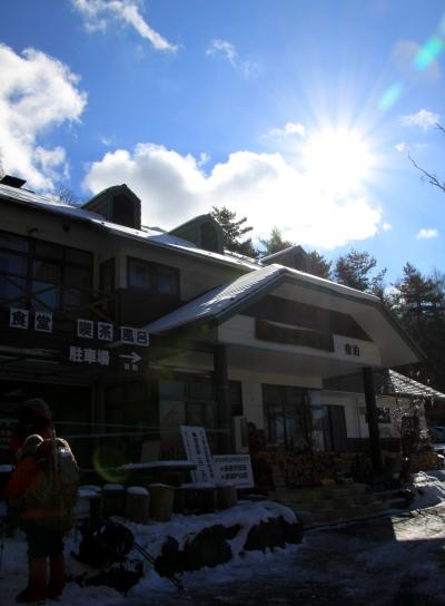 20120107yatu-001.JPG