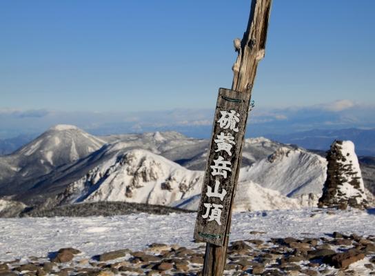 20120108inakoyu-007.JPG