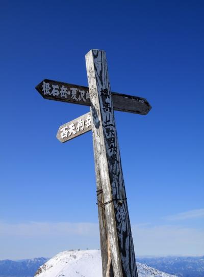 20120108inakoyu-011.JPG