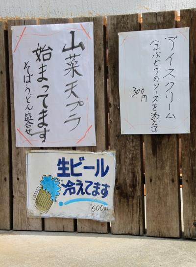 20120529daibosatu-020.jpg