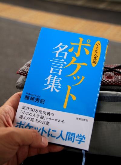 20120610takaosan-020.jpg