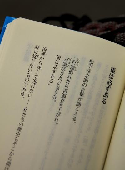 20120610takaosan-021.jpg