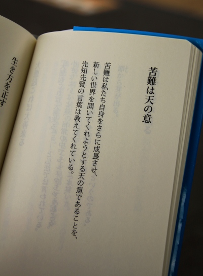 20120610takaosan-022.jpg