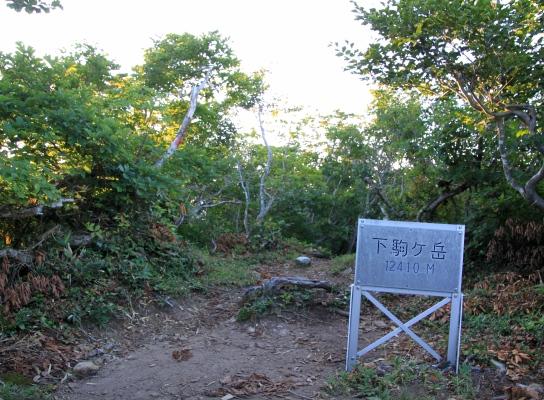 20120805tugami3-007.jpg