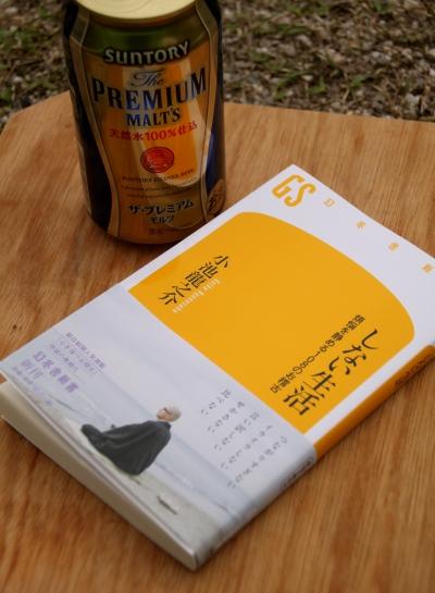 20140504nakafusa-004.jpg